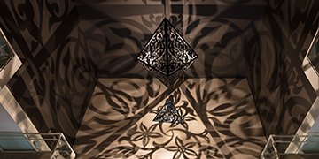 Project Atrium: Anila Quayyum Agha Media